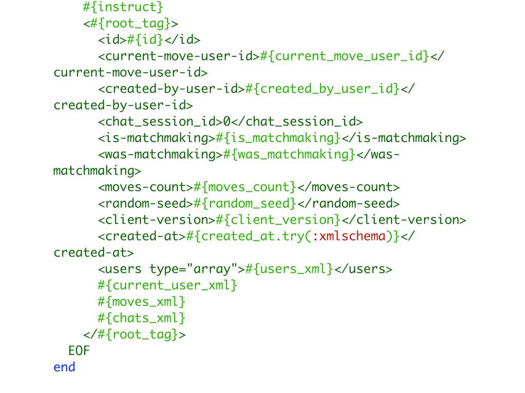 #{instruct} <#{root_tag}> <id>#{id}</id> <curre...
