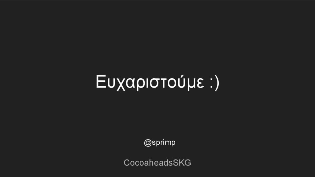 Ευχαριστούμε :) @sprimp CocoaheadsSKG