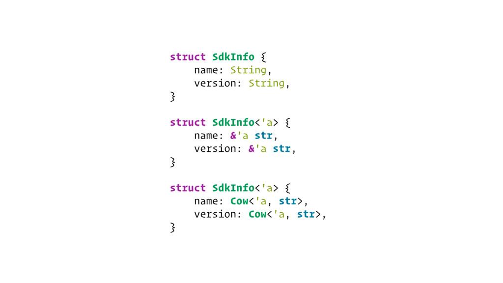 struct SdkInfo { name: String, version: String,...