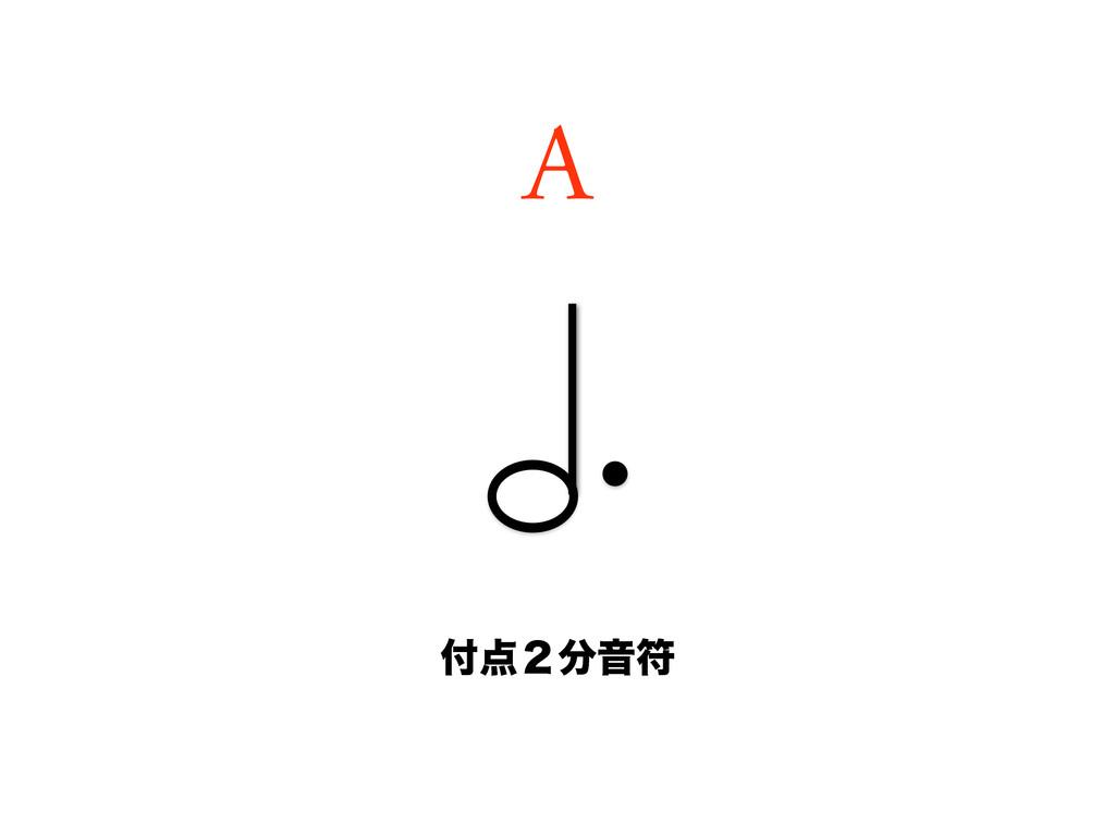 A ̎Իූ