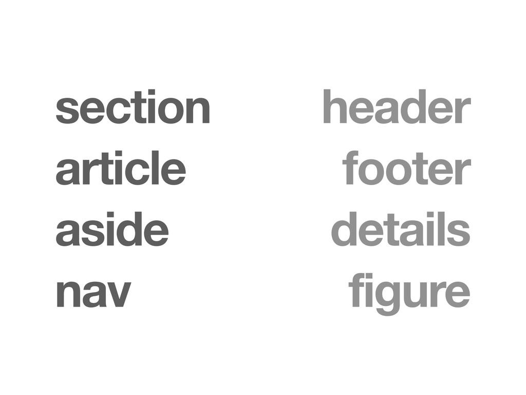 section article aside nav header footer details...