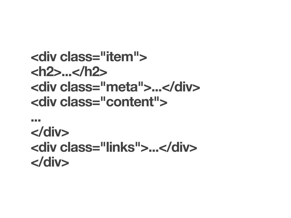 """<div class=""""item""""> <h2>...</h2> <div class=""""met..."""