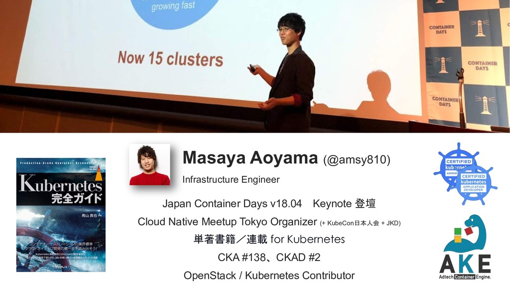 Japan Container Days v18.04 Keynote  Cloud Nat...