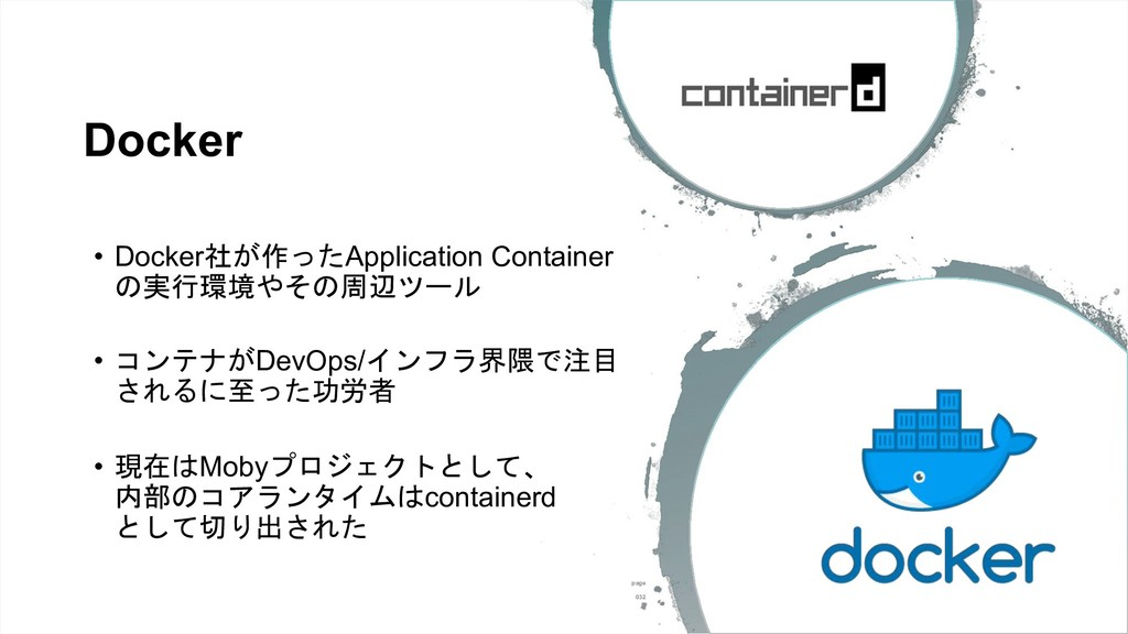Docker • Docker4%Application Container .71-...