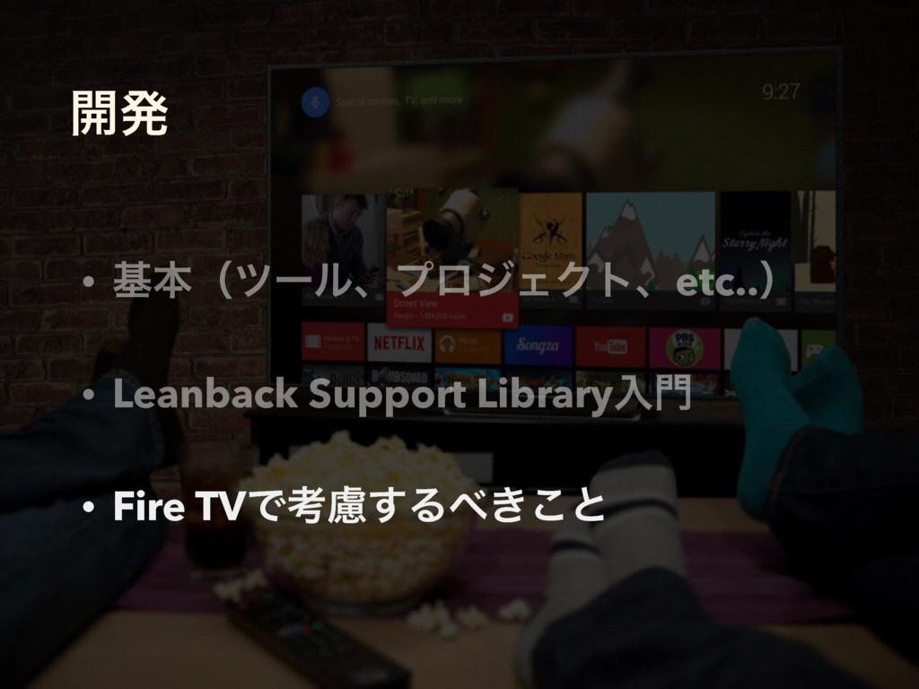 ։ൃ • جຊʢπʔϧɺϓϩδΣΫτɺetc..ʣ • Leanback Support Li...