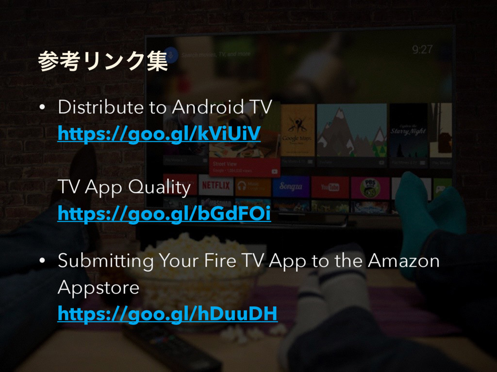 • Distribute to Android TV