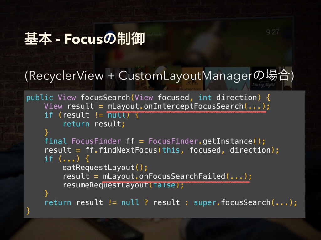 جຊ - Focusͷ੍ޚ (RecyclerView + CustomLayoutManag...