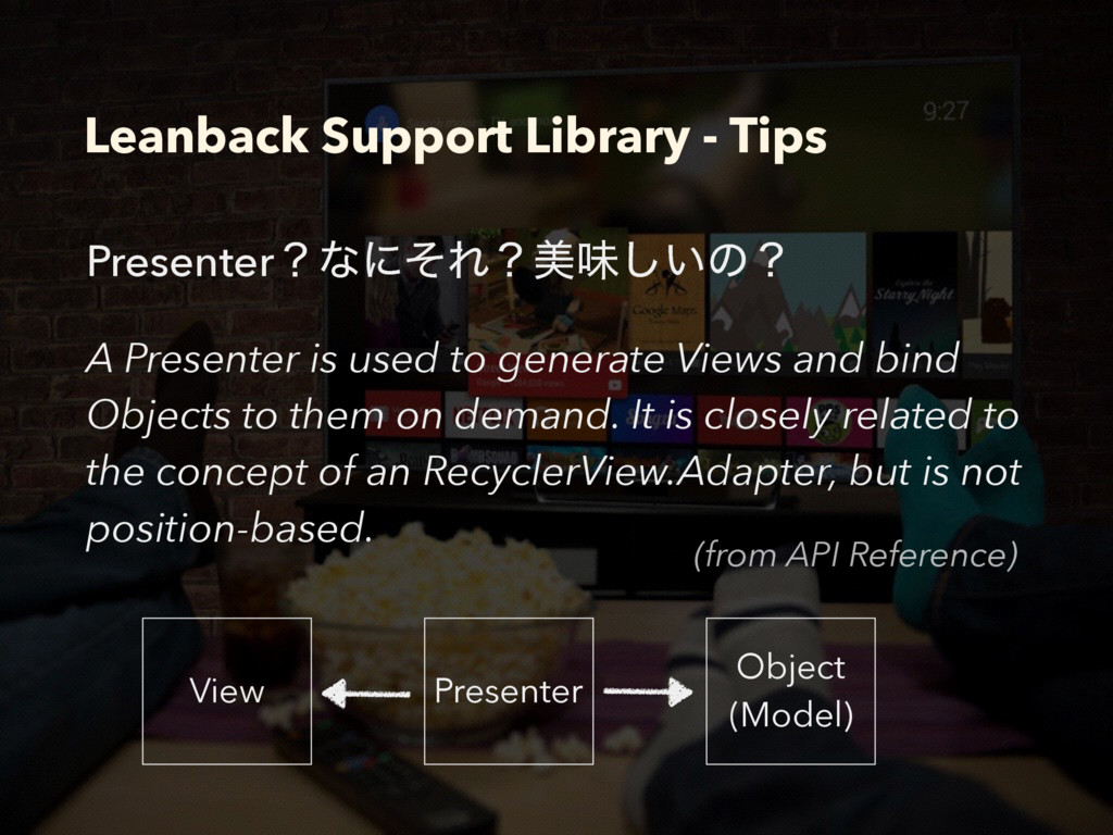 Leanback Support Library - Tips PresenterʁͳʹͦΕʁ...