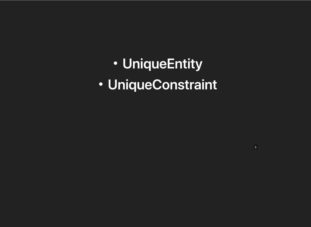 ・UniqueEntity ・UniqueEntity ・UniqueConstraint ・...