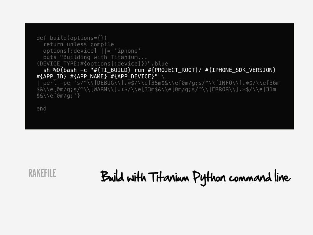 def build(options={}) return unless compile opt...