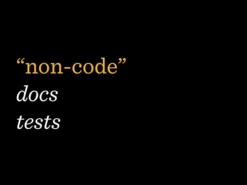 """non-code"" docs tests"