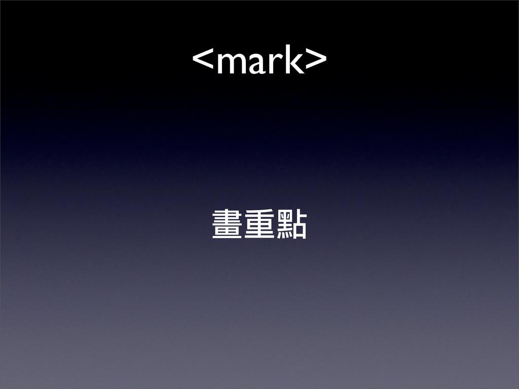 <mark> ࠠᓃ