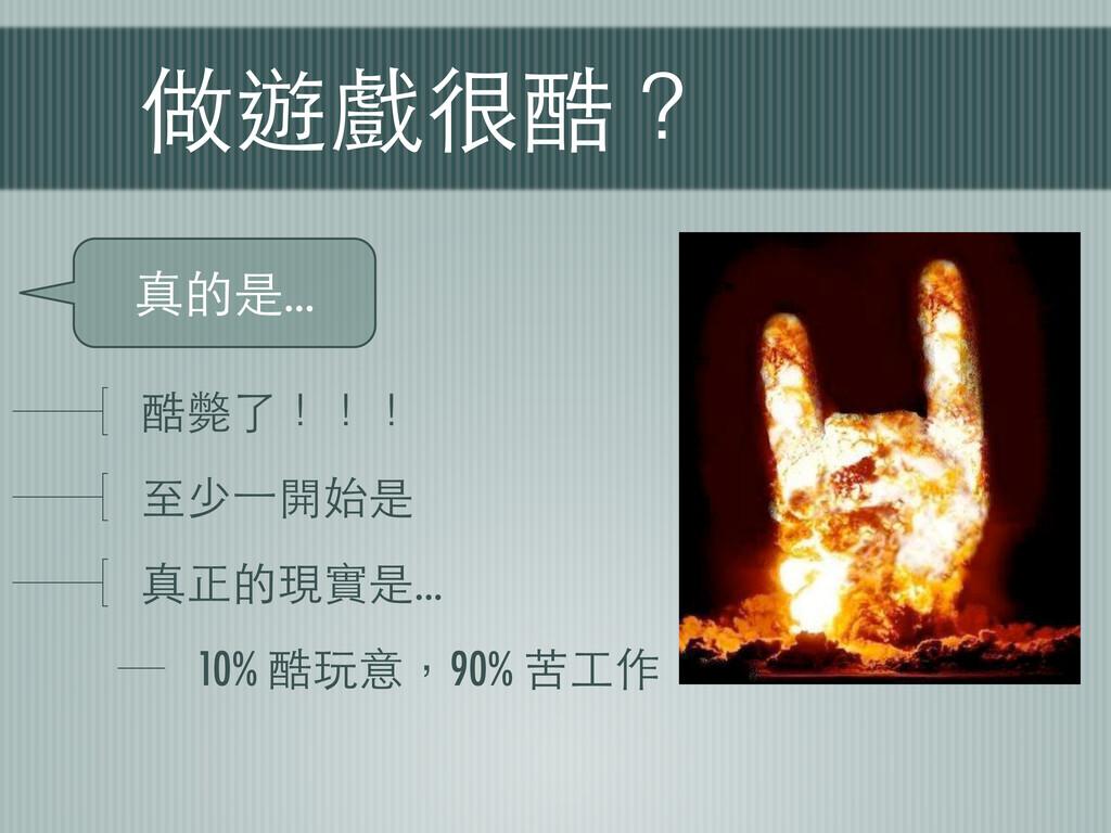 ਂ༷Ꮥܘბk ბᏢəlll Їˇɓක݊ ॆ͍ٙତྼ݊... 10% ბِจd90% ߮ʈЪ ...