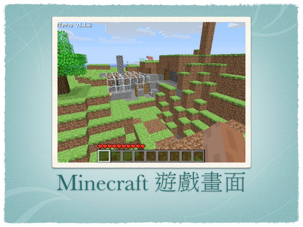 Minecraft ༷Ꮥࠦ