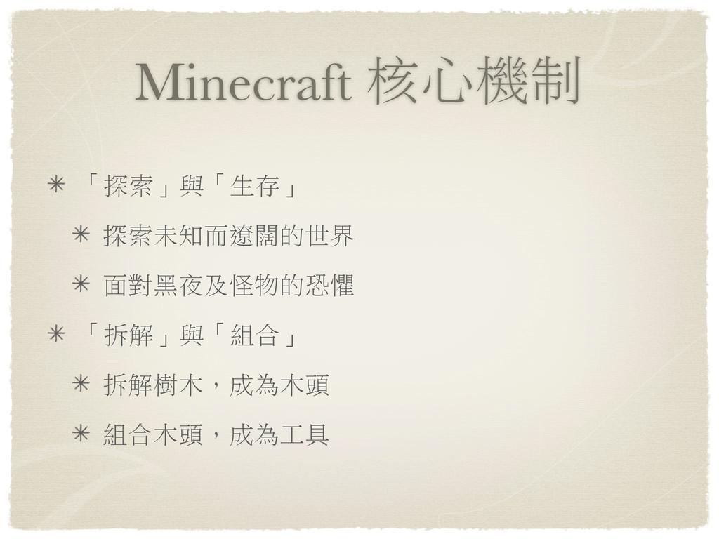 Minecraft ࣨːዚՓ ˜ઞ॰™ၾ˜͛π™ ઞ॰͊ٝϾ፱ᒪٙ˰ޢ ࠦ࿁ලցʿيٙᙰ ...