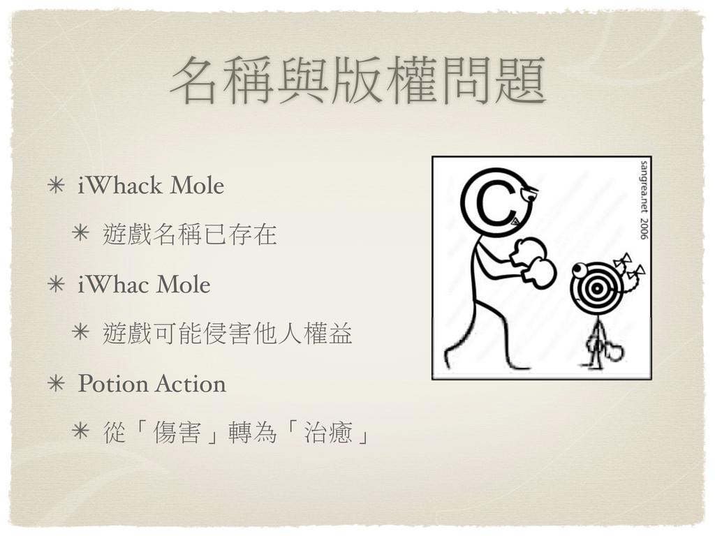 Τ၈ၾوᛆਪᕚ iWhack Mole ༷ᏕΤ၈ʊπί iWhac Mole ༷Ꮥ̙ঐڧ˼ɛ...