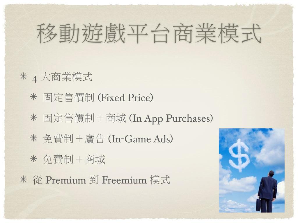 ਗ༷Ꮥ̨̻ਠุᅼό 4 ɽਠุᅼό ո֛ਯᄆՓ (Fixed Price) ո֛ਯᄆՓÐਠ۬...