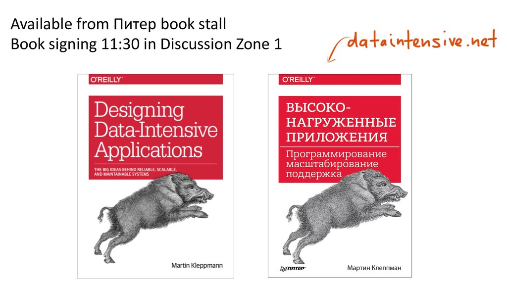 Available from Питер book stall Book signing 11...