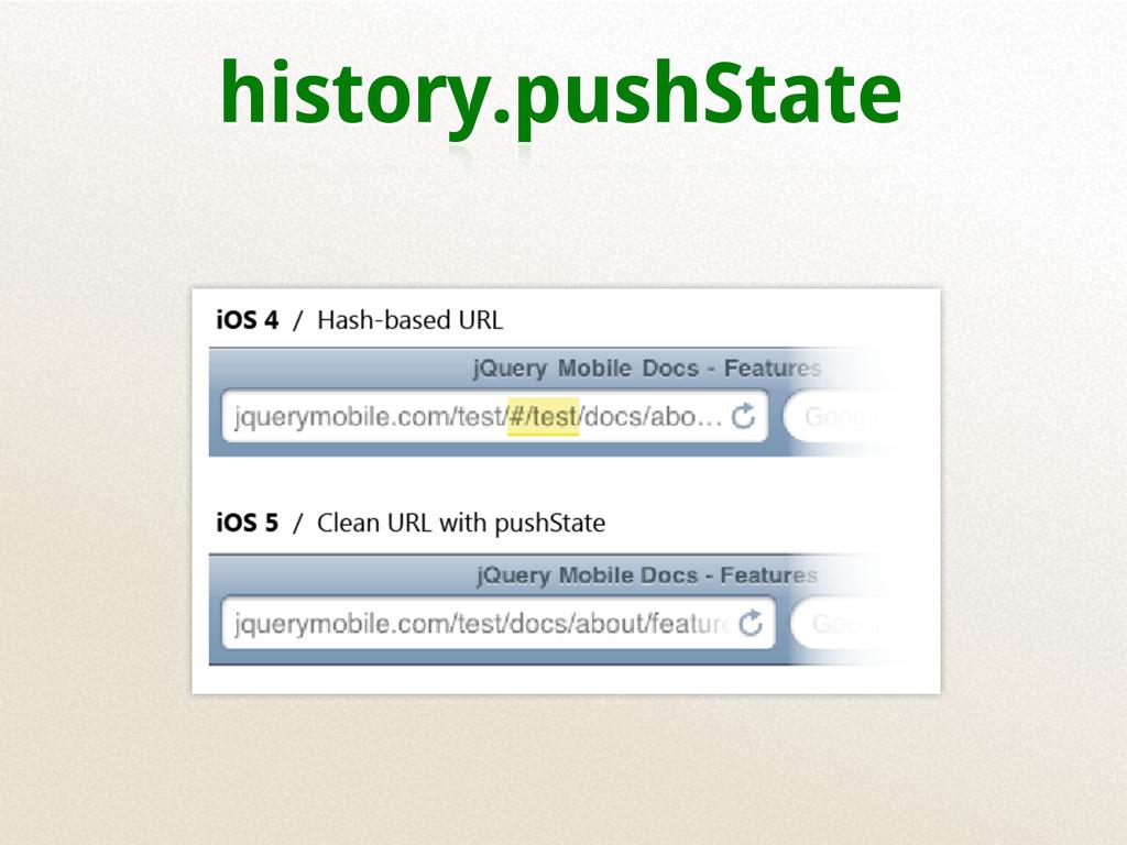 history.pushState