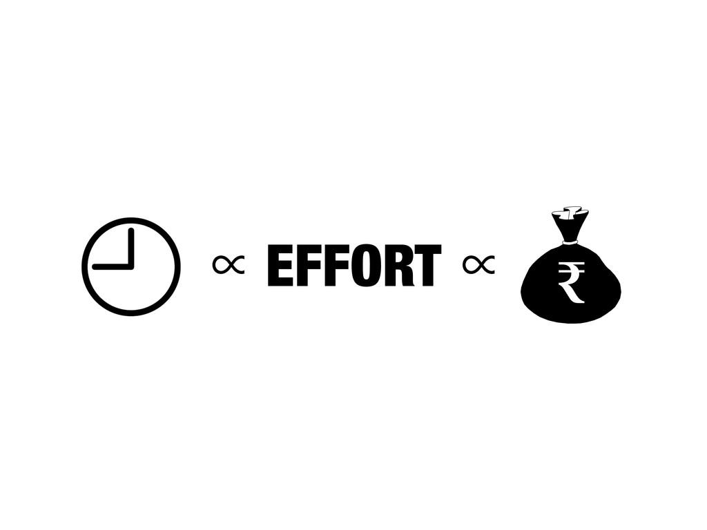 EFFORT ——