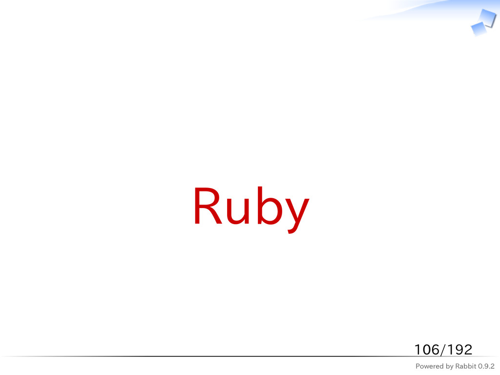 Powered by Rabbit 0.9.2   Ruby 106/192