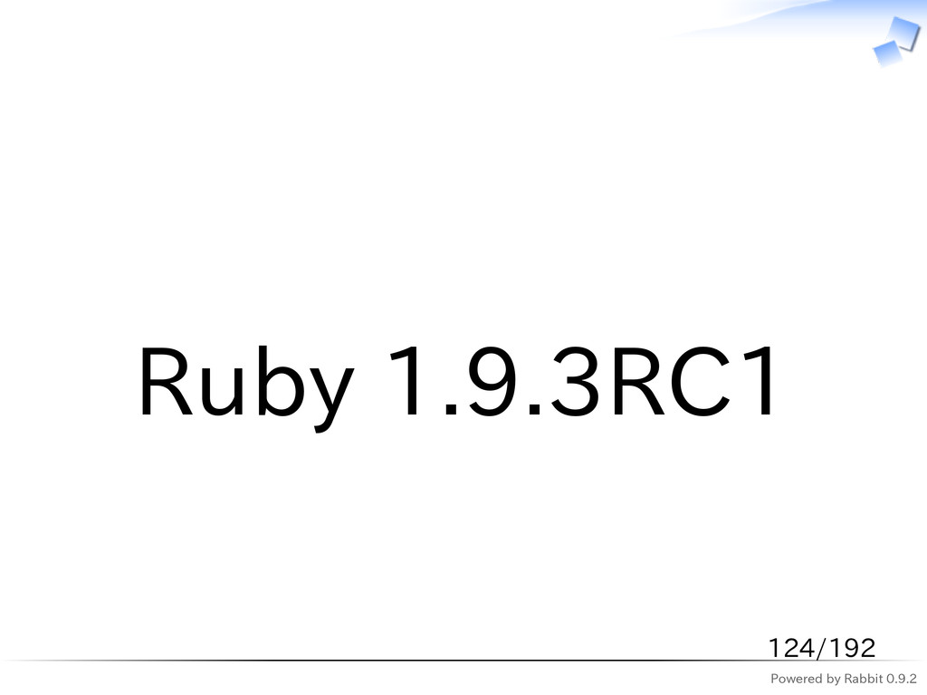 Powered by Rabbit 0.9.2   Ruby 1.9.3RC1 124/192
