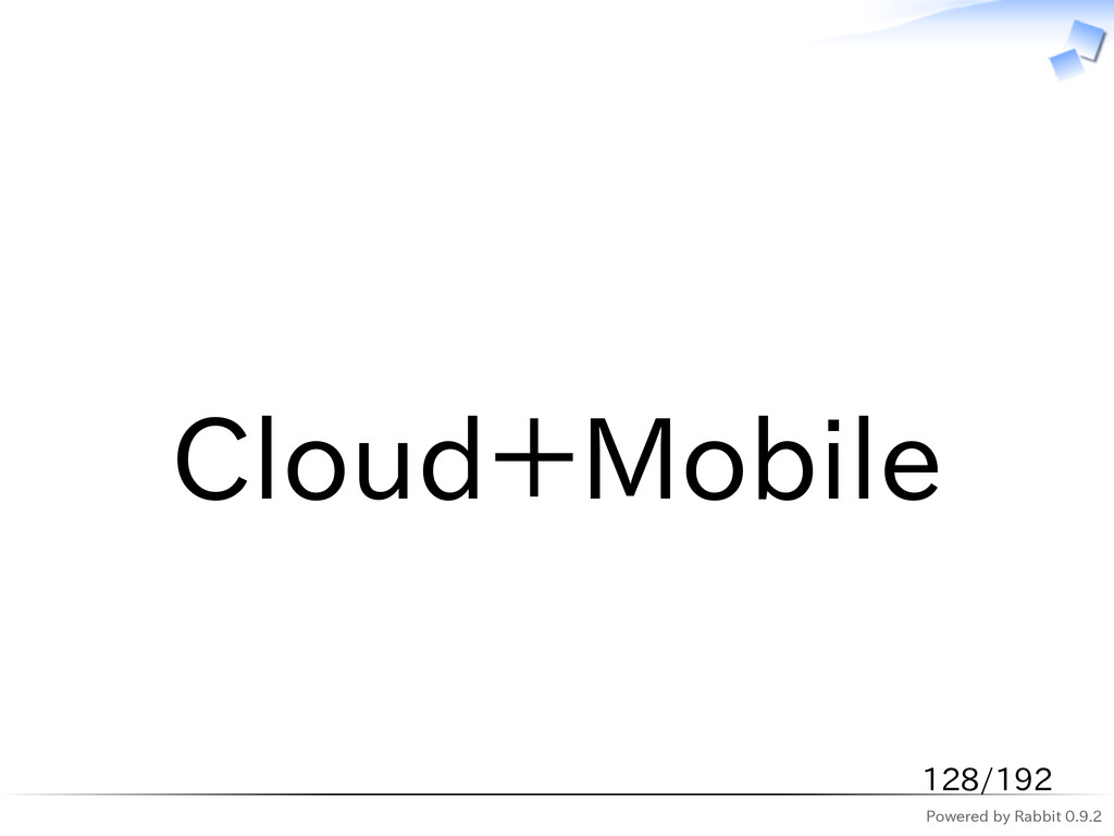 Powered by Rabbit 0.9.2   Cloud+Mobile 128/192