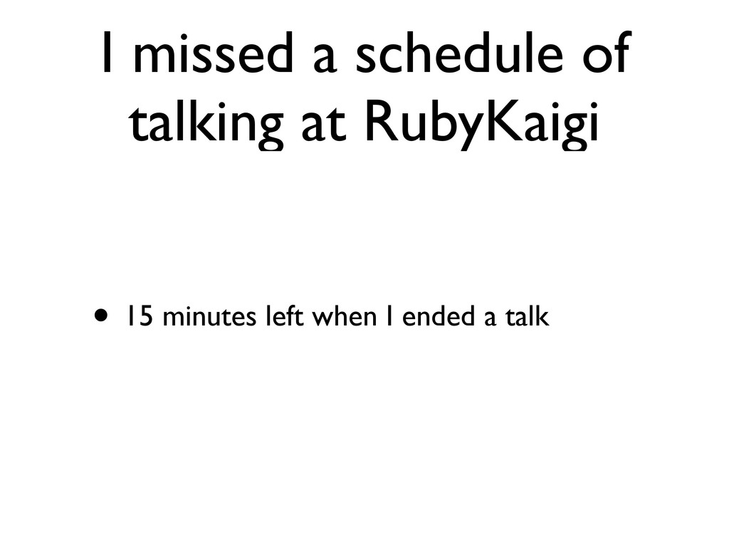 I missed a schedule of talking at RubyKaigi • 1...
