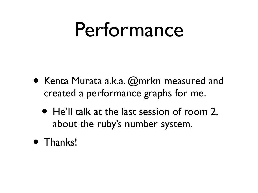 Performance • Kenta Murata a.k.a. @mrkn measure...
