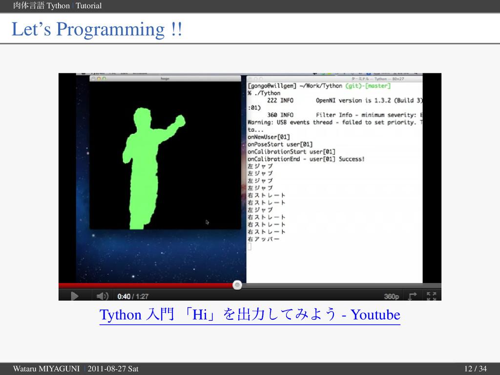 ମݴޠ Tython | Tutorial Let's Programming !! Tyt...