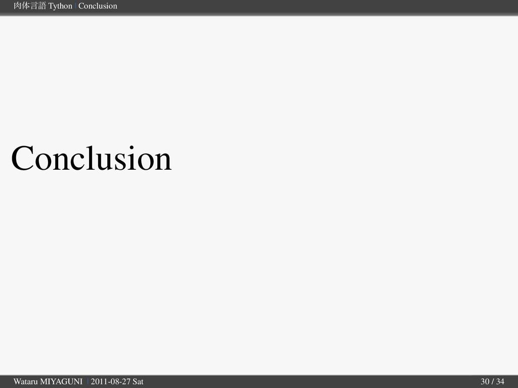 ମݴޠ Tython | Conclusion Conclusion Wataru MIYA...