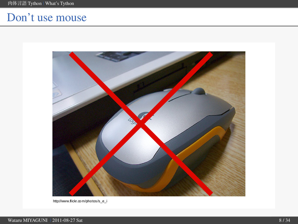 ମݴޠ Tython | What's Tython Don't use mouse htt...