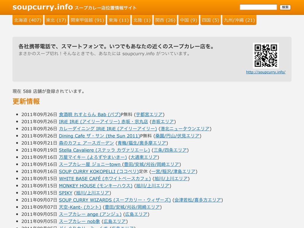 soupcurry.info soupcurry.info εʔϓΧϨʔళҐஔใαΠτ εʔ...