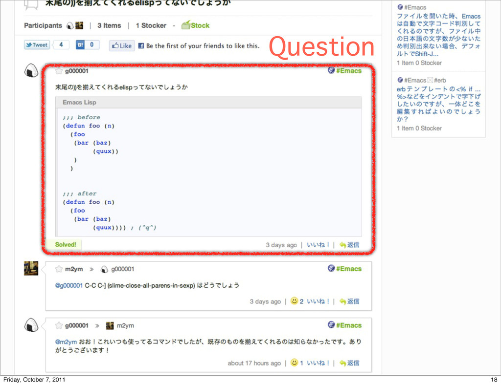 Question 18 Friday, October 7, 2011