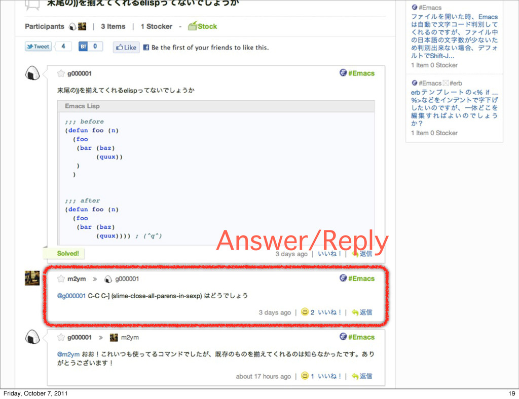 Answer/Reply 19 Friday, October 7, 2011