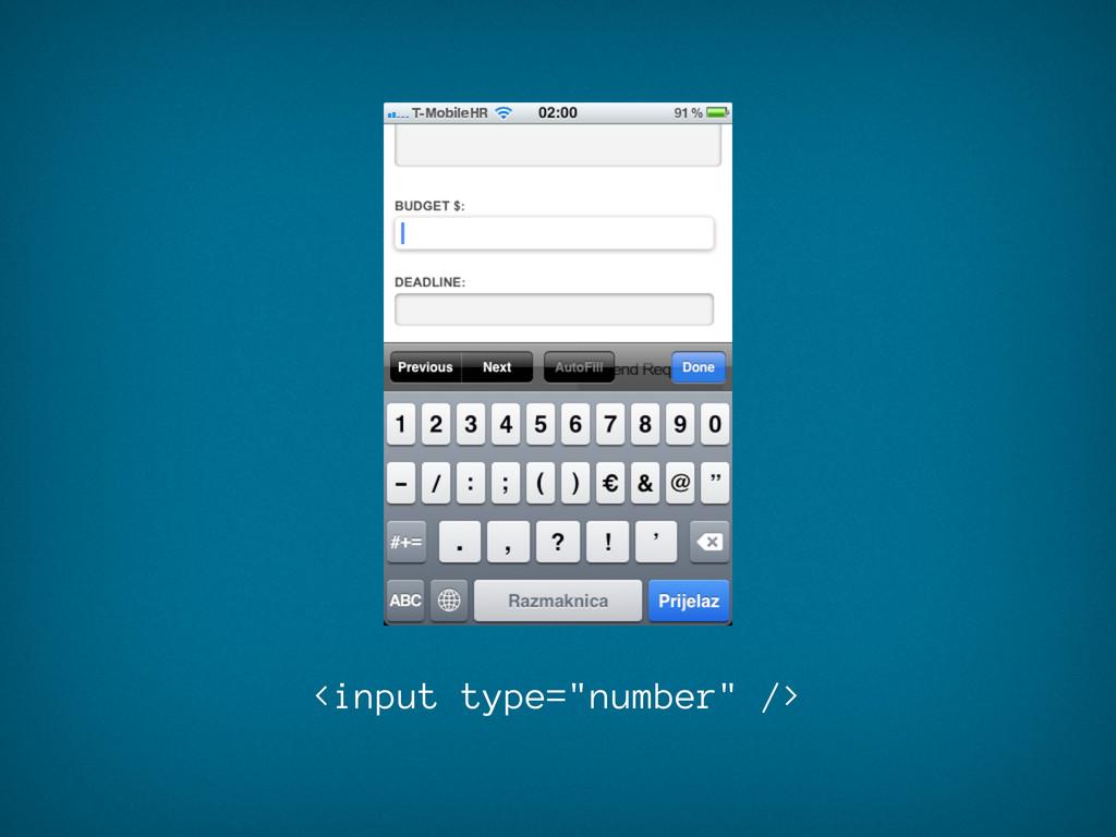 "<input type=""number"" />"