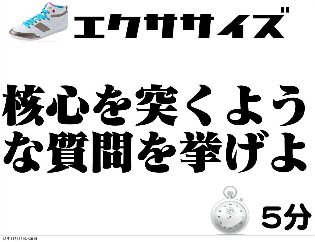 5hxxeR ֩৺Λಥ͘Α͏ ͳ࣭Λڍ͛Α 55分 1211݄14ਫ༵