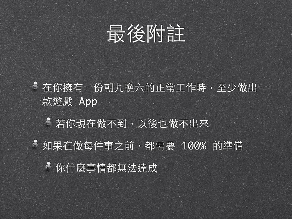 ௰ܝڝൗ ίЫኹϞɓ΅ಃɘૉʬ͍ٙ੬ʈЪࣛdЇˇਂ̈ɓ ಛ༷Ꮥ App ߰ЫତίਂʔՑd˸ܝɰ...