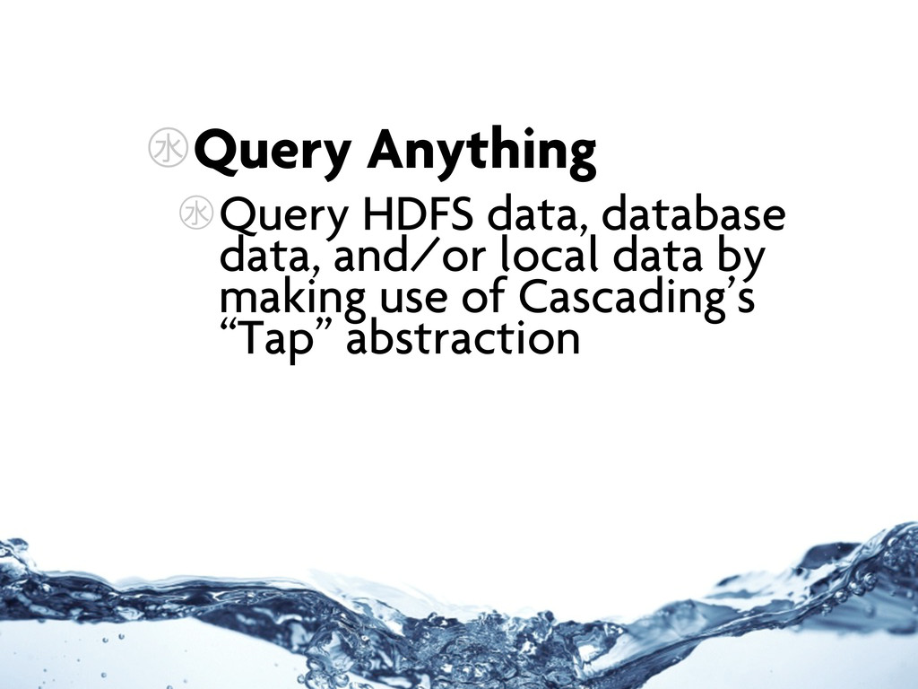 ㊌Query Anything ㊌Query HDFS data, database data...
