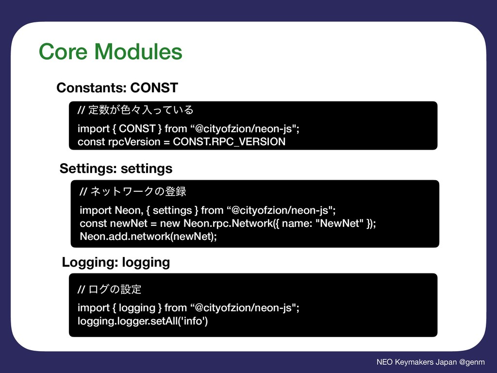 NEO Keymakers Japan @genm Core Modules Constant...