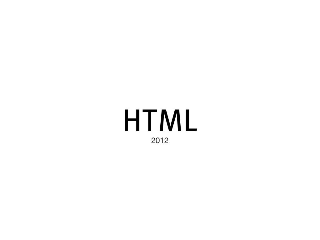HTML 2012