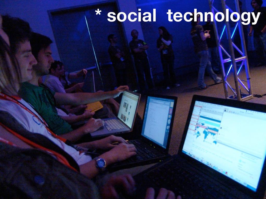* social technology