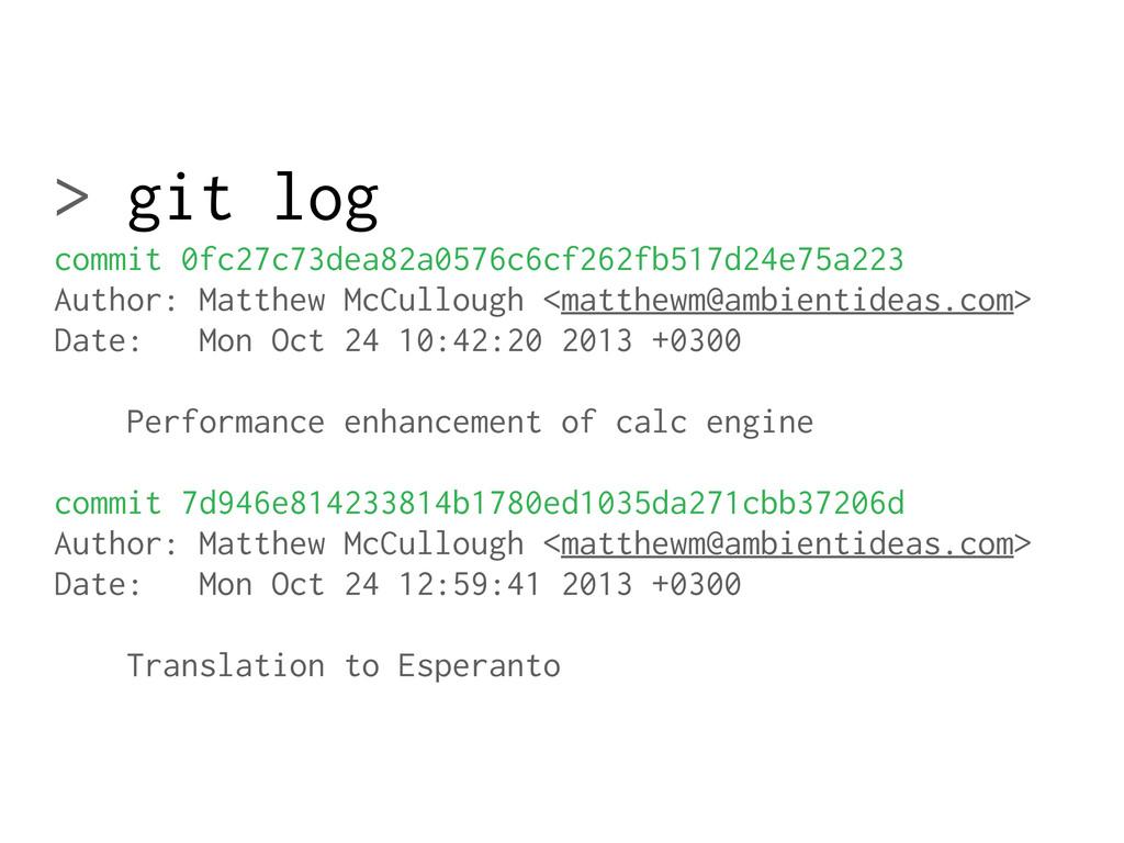 > git log commit 0fc27c73dea82a0576c6cf262fb517...