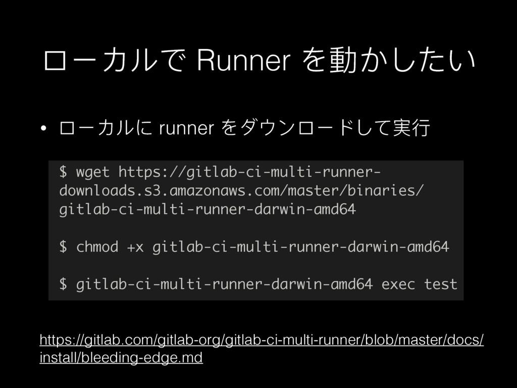 ϺЄθϸͽ Runner Ψ㵕ͭ͡͵͚ • ϺЄθϸ runner ΨύγЀϺЄϖͭͼ䋚ᤈ ...