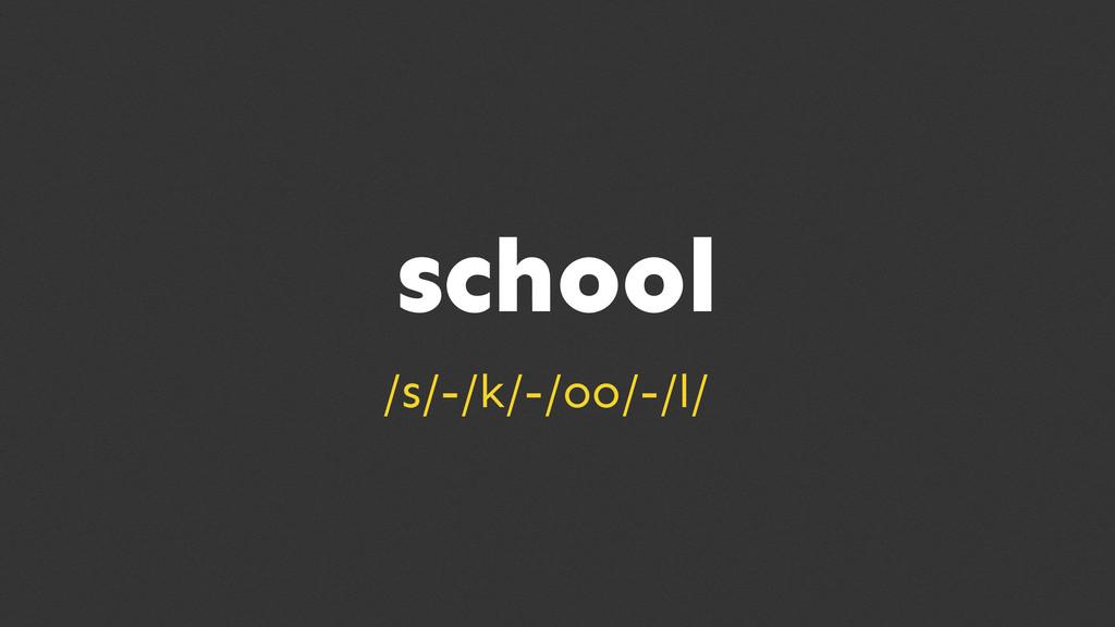 school /s/-/k/-/oo/-/l/