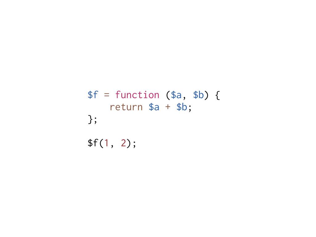 $f = function ($a, $b) { return $a + $b; }; $f(...