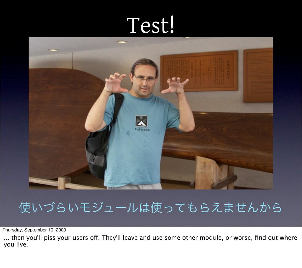 Test! ͍ͮΒ͍ϞδϡʔϧͬͯΒ͑·ͤΜ͔Β Thursday, Septembe...