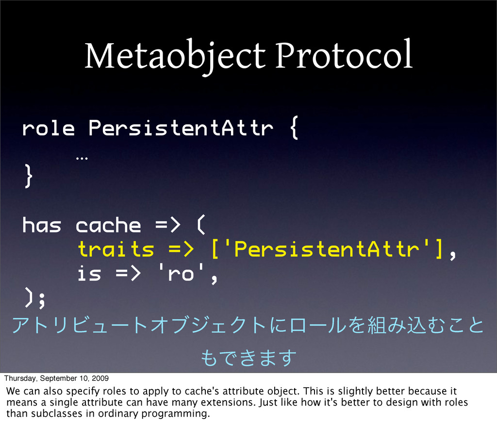 Metaobject Protocol role PersistentAttr { … } h...