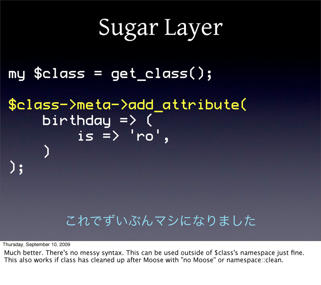 Sugar Layer my $class = get_class(); $class->me...
