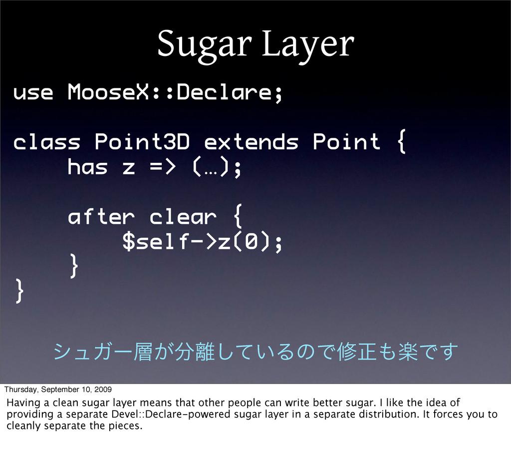 Sugar Layer use MooseX::Declare; class Point3D ...